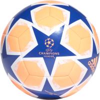 Футбольный мяч Adidas Finale 20 Club / FS0251 (размер 5) -