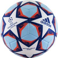 Футбольный мяч Adidas Finale 20 Training / GI8597 (размер 4) -