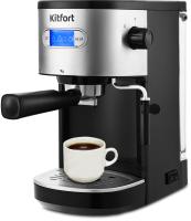 Кофеварка эспрессо Kitfort KT-740 -