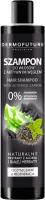 Шампунь для волос DermoFuture С активированным углем (250мл) -