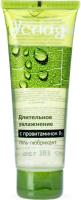 Лубрикант-гель Bioritm Услада с провитамином B5 / 10005 (120г) -