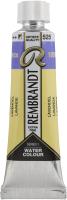 Акварельные краски Rembrandt 525 / 05015250 (лавандовый) -