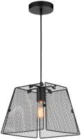 Потолочный светильник Lussole Lgo Bossier LSP-8273 -