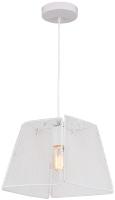 Потолочный светильник Lussole Lgo Bossier LSP-8274 -
