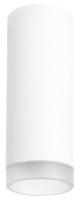 Точечный светильник Lightstar Rullo R48630 -