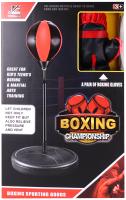 Активная игра Darvish Бокс / DV-T-2463 -