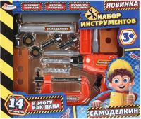 Набор инструментов игрушечный Играем вместе Самоделкин / 1605K325-R -