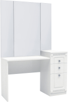 Туалетный столик Аквилон Азалия №12.1.1 (бодега белый) -