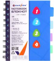 Блокнот Darvish А6 с разделителями / DV-11951 -