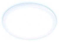 Потолочный светильник Ambrella DLR316 -