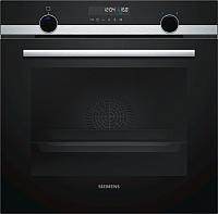 Электрический духовой шкаф Siemens HB578G6S0R -