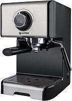 Кофеварка эспрессо Vitek VT-1518BK -
