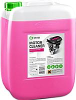 Очиститель двигателя Grass Motor cleaner 110293 (20кг) -