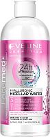 Мицеллярная вода Eveline Cosmetics Facemed + Гиалуроновая 3 в 1 (400мл) -