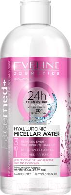 Мицеллярная вода Eveline Cosmetics Facemed + Гиалуроновая 3 в 1 (400мл)