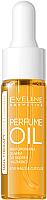 Масло для кутикулы Eveline Cosmetics Nail Therapy Professional Perfume Oil Dolce Vita (12мл) -