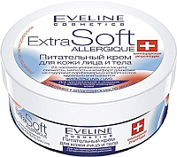 Крем для тела Eveline Cosmetics Extra Soft-Allergique питательный (200мл) -