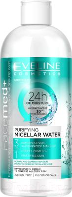 Мицеллярная вода Eveline Cosmetics Facemed+ очищающая 3 в 1 (400мл)