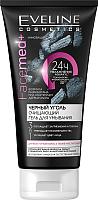Гель для умывания Eveline Cosmetics Facemed + черный уголь очищающий 3 в 1 (150мл) -