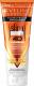 Крем антицеллюлитный Eveline Cosmetics Slim Extreme 4D интенсивная моделирующая для похудения  (250мл) -