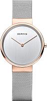 Часы наручные женские Bering 14531-060 -