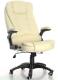 Кресло офисное Calviano Veroni 3539 (бежевый) -