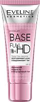 Основа под макияж Eveline Cosmetics Base Full Hd разглаживающе-выравнивающая (30мл) -