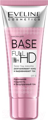 Основа под макияж Eveline Cosmetics Base Full Hd разглаживающе-выравнивающая (30мл)