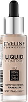 Тональный крем Eveline Cosmetics Liquid Control №020 Rose Beige инновационный жидкий (32мл) -