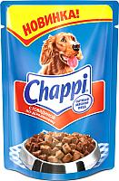 Корм для собак Chappi с говядиной по-домашнему (100г) -