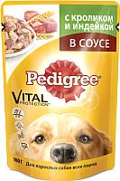 Корм для собак Pedigree Для взрослых собак всех пород с кроликом и индейкой в соусе (100г) -