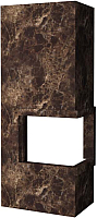 Портал для камина Glivi Резольют 86x63x75 Emperador Dark (темно-коричневый) -