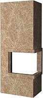 Портал для камина Glivi Резольют 86x63x75 Emperador Light (светло-коричневый) -