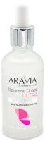 Средство для удаления кутикулы Aravia Professional Remover Drops Ultra (50мл) -