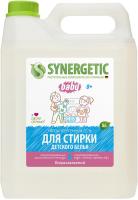 Гель для стирки Synergetic Биоразлагаемый для детского белья (5л) -