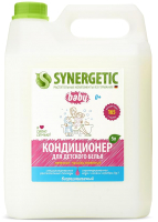 Ополаскиватель для белья Synergetic Биоразлагаемый. Нежное прикосновение для детского белья (5л) -