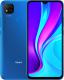 Смартфон Xiaomi Redmi 9C 2GB/32GB / M2006C3MG (без NFC) (Twilight Blue) -