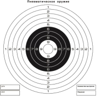 Мишень No Brand 55577 (50шт/3уп, черный/белый) -