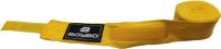 Боксерские бинты BoyBo Хлопок/эластан 2.5м (желтый) -