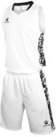 Баскетбольная форма Kelme Basketball Clothes / 3581039-100 (2XL, белый) -