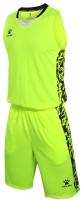 Баскетбольная форма Kelme Basketball Clothes / 3581039-905 (XS, желтый) -