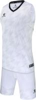 Баскетбольная форма Kelme Basketball Set / 3591052-100 (XL, белый) -