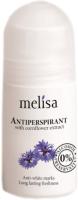 Дезодорант шариковый Melica Organic С экстрактом василька (50мл) -