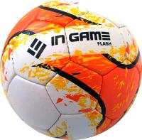 Футбольный мяч Ingame Flash 2020 (размер 3) -