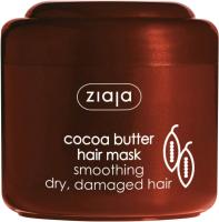 Маска для волос Ziaja Разглаживающая масло какао (200мл) -