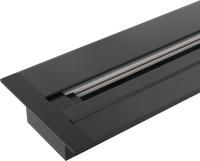 Шинопровод Elektrostandard TRLM-1-200-BK (черный) -