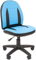 Кресло детское Chairman Kids 122 (экопремиум голубой/черный) -