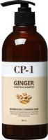 Шампунь для волос Esthetic House CP-1 Ginger Purifying (500мл) -