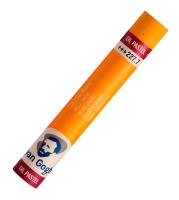 Пастель масляная Van Gogh 227.7 / 95862277 (охра желтая) -
