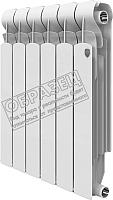 Радиатор биметаллический Royal Thermo Indigo Super 500 (10 секций) -